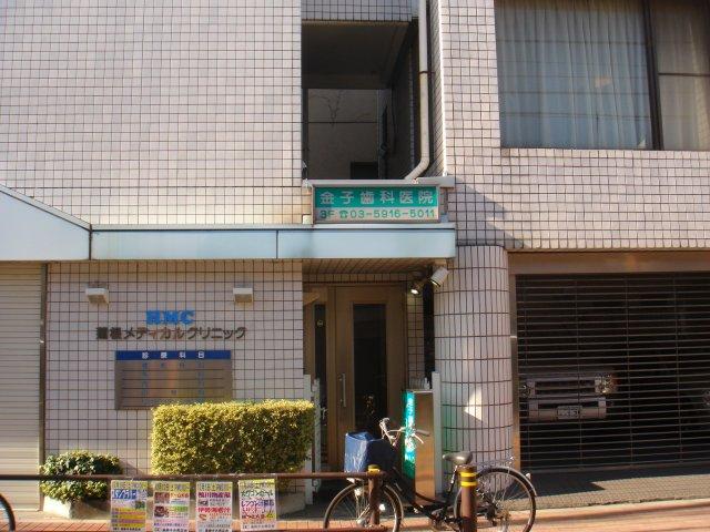 http://www.kanekodental.jp/images/Dsc01237.jpg